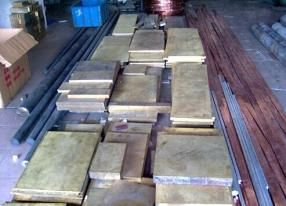 QFe0.5碲青铜现货供应