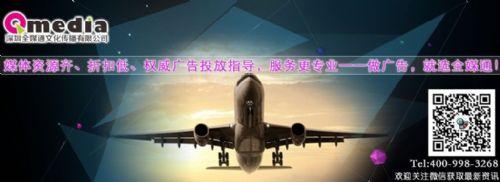 北京机场T2出发到达滚动灯箱广告——全媒通