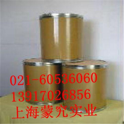 硫代二丙酸