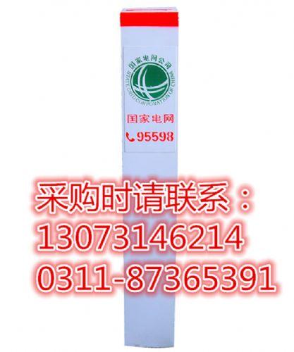 PVC电力国防光缆警示桩价格