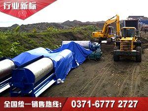 钛铁矿选矿生产线设备工艺流程