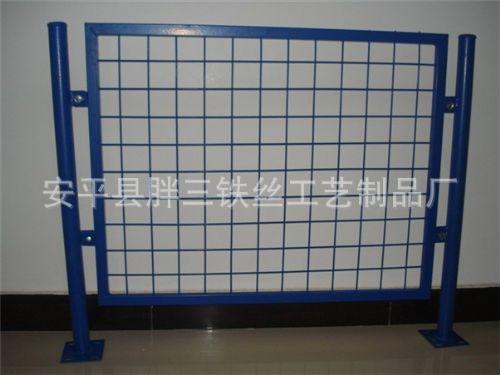 安平县胖三护栏网公司专业生产各类护栏网