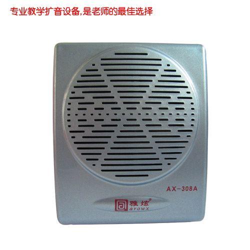 雅炫AX-308A腰挂扩音器