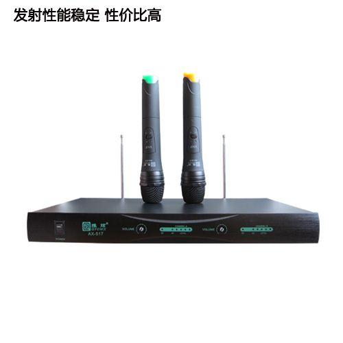 雅炫AX-517教学家用卡拉OK无线话筒