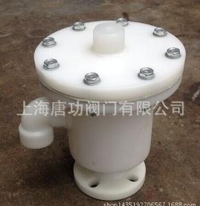 唐功TGWX1-PP塑料呼吸阀 盐酸气体储罐罐呼吸阀 防腐PP材