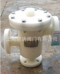 唐功酸碱储罐PP呼吸阀 TGWX2-PP带双接管呼吸阀 PP双接