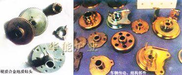 钎焊炉,钎焊生产线