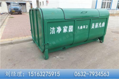 大型可移动垃圾箱