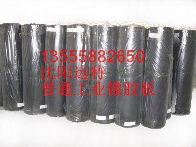 黑龙江橡胶板厂家供应绝缘橡胶板牡丹江圆点防滑防静电橡胶板