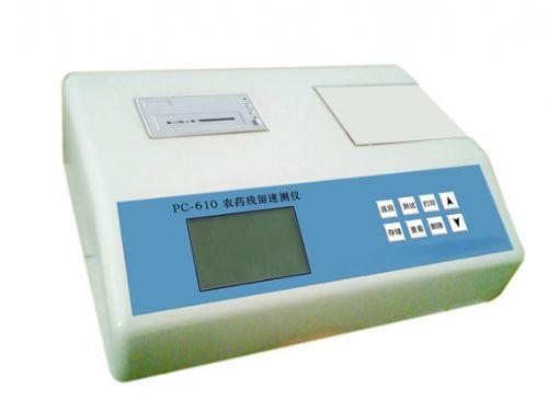 农药残留检测仪(10通道)、农药残留速测仪厂家