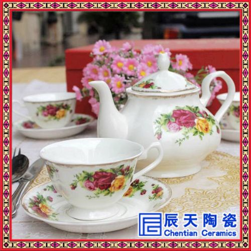 景德镇陶瓷咖啡具定做  咖啡具厂家