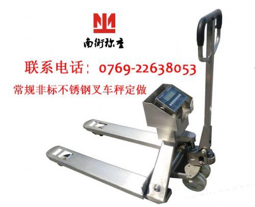 标准型1吨防潮电子叉车称,叉车秤上门维修