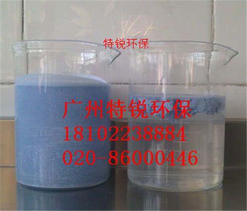 广州除漆剂 破漆剂 水帘柜油漆处理剂价格