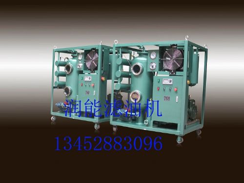 TYG-30齿轮油真空滤油机