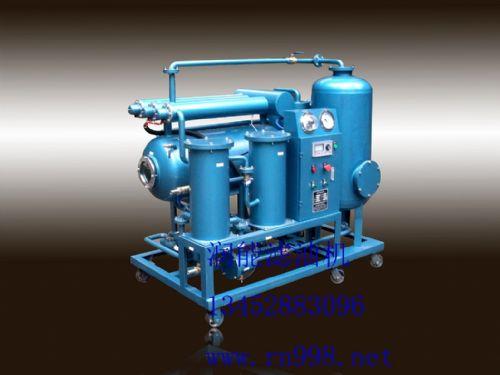 ZJT-50变压器油脱色真空滤油机