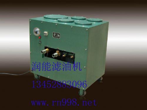 MBLYT-2.5系列油水分离滤油车