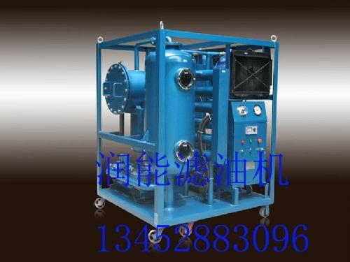 QYJB-2型汽轮机油净化装置