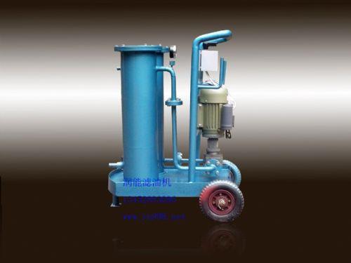 LYC-30便携式精密滤油车