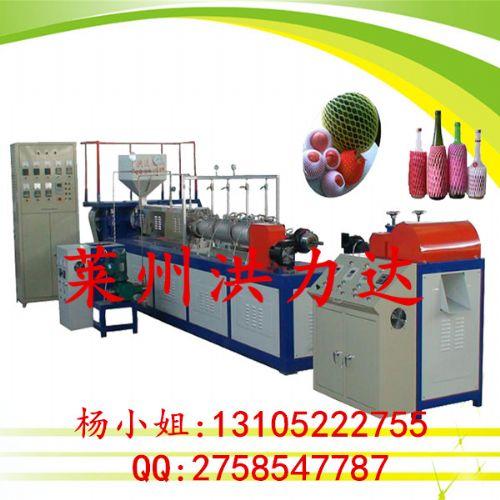 塑料泡沫网套机,水果网套生产设备