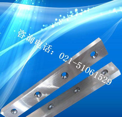 剪折两用剪板机刀片,适用于机械剪板机刀片