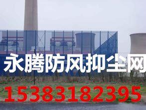 安平防风抑尘网生产厂家生产各种规格