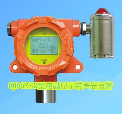 丙烯酸气体报警器安装布线 丙烯酸电化学专用传感器
