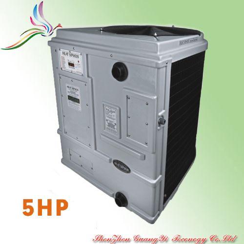 深圳供应美国HeatSiphon热沙龙热泵-5HP泳池加热设备