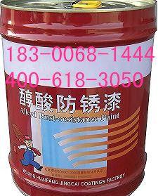 郑州氟碳漆,氟碳防腐漆,钢结构氟碳漆
