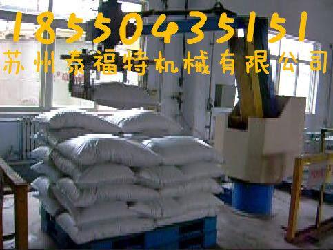 化肥自动码垛机产品码垛、堆垛作业