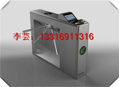 襄樊三辊闸机销售厂家 宜昌蓝西特三辊闸机厂家