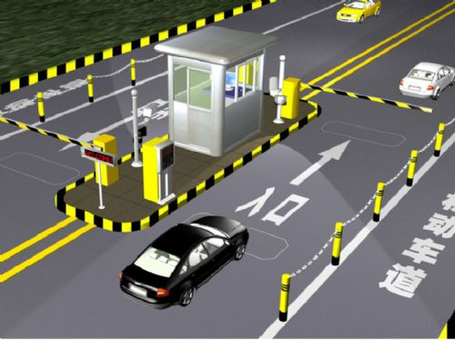 小区智能停车场设计和施工