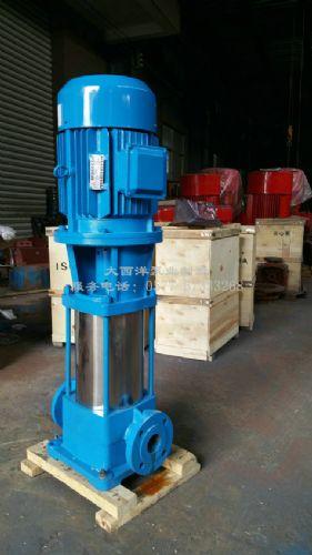 不锈钢多级消防泵,XBD-GDL立式多级消防泵