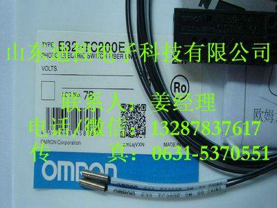 北京地区欧姆龙光电开关直销