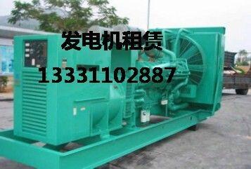 烟台出租发电机,烟台租赁发电机13331102887