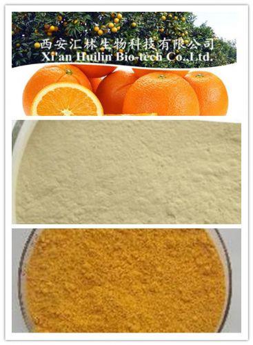 橙皮苷甲基查尔酮