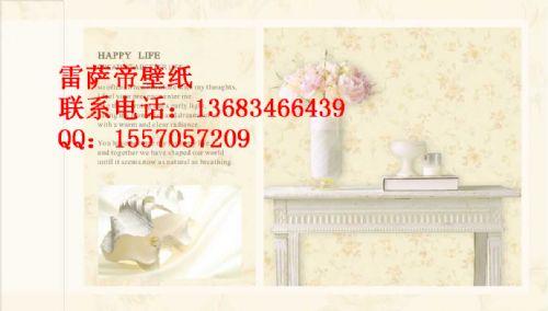 重庆PVC墙纸,重庆纯纸墙纸