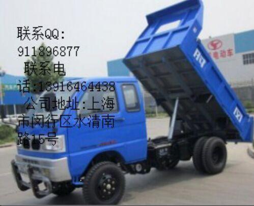 时风柴油自卸四轮货车上市批发