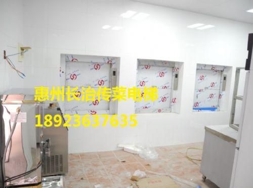深圳传菜电梯杂物电梯餐梯食梯厨房传菜机电梯