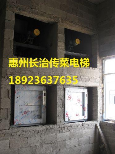 惠州传菜电梯杂物电梯餐梯食梯厨房传菜机电梯