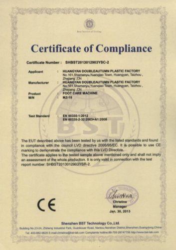 皂液器做下CE认证多少钱,皂液器ROHS证书哪里做