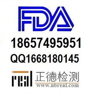 茶叶FDA注册,调味品FDA注册,糖果FDA注册认证