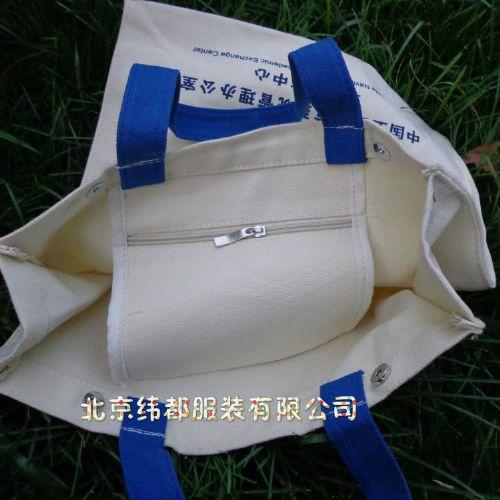 厂家定做帆布袋棉布袋环保袋专业订做印花订制LOGO