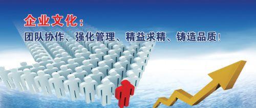 上海企业文化建设实施方案