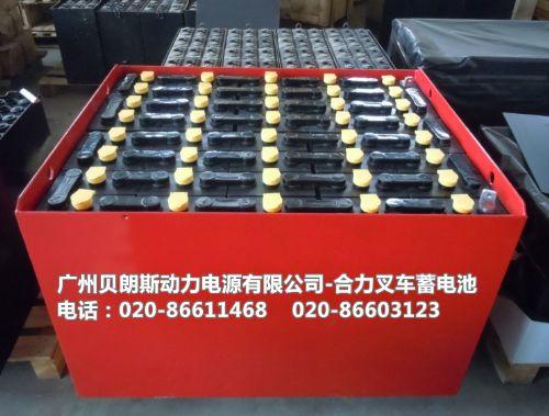 48V550AH合力1.5吨叉车牵引蓄电池组