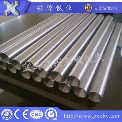 厂家订制优质钛合金管 TC4/GR5钛无缝管