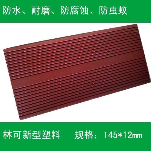 户外装修塑木材料户外装饰塑木板材