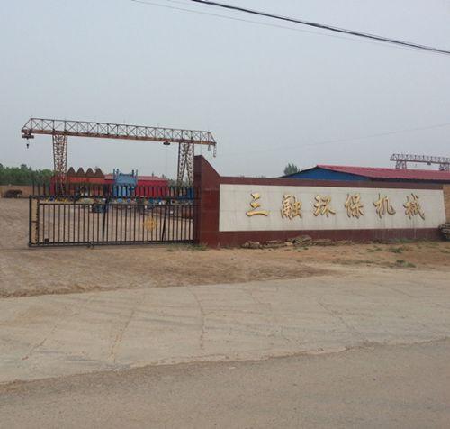 河北峰博环保制作销售涤纶针刺毡滤袋
