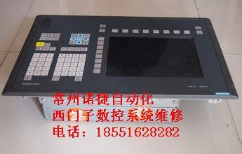 常州西门子802DSL数控系统维修