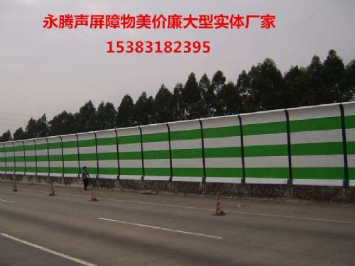 高速公路声屏障生产厂家安装隔音墙价格