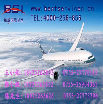 青岛到深圳的飞机